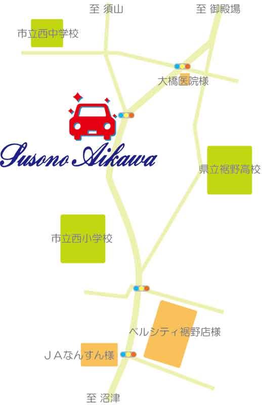 aikawa-shokai-map
